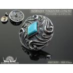 コンチョ ターコイズ ネイティブアメリカン シルバー926 メンズ ネジ 財布 石 ボタン