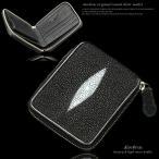 本革 スティングレイ スティングレー エイ革 ウォレット ファスナー ジッパーZIPPER 財布 ショート  レザーウォレット wallet サイフ
