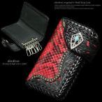 キーケース キーホルダー  本革 カービング パイソン革 キーケース メンズ  サドルレザー  コンチョ
