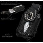 アイフォンケース スマートフォンケース 携帯 モバイルケース タバコケース デジカメケース スティングレー エイ革