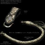 8本編み ウォレットチェーン ベルトループ 2点セット パイソン 蛇革 ウォレットロープ レザーウォレット バイカーズ