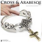 シルバーリング 十字架 クロス チャーム 指輪 シルバー925 ゴールド