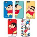 【クレヨンしんちゃん】 iPhone5/5S/SE iPhone6/6S/Plus ケース iPhone7 / Plus Crayonshinchan Armor Case アイフォン7 カバー