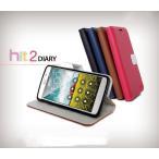 GalaxyS7 Edge / S6 Edge ケース 手帳型 Galaxy A8 ケース SCV32 SC-05G ギャラクシーエッジ  GalaxyS6 カバー レザーダイアリー Hit2 Diary