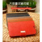 Galaxy Note Edge ケース 手帳型 ギャラクシーノートエッジ SC-01G SCL24 Galaxy Note3 SC-01F SCL22 / Note2 カバー 手帳 ギャラクシーノート3 ノート2 SC-02E
