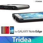 Galaxy A8 ケース バンパーケース ギャラクシーA8 SCV32 カバー GalaxyA8 ケース SCV32 Bumper Case
