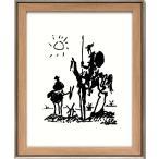 ピカソ「ドンキホーテ」名画絵画 インテリア  81cm×66cm