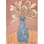 花の絵画 水彩画 加藤世紀 作 「山ゆり」 リビング インテリア