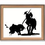 ピカソ「ブルファイト」名画絵画 インテリア  81cm×66cm