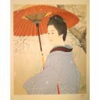 絵画 リトグラフ 伊東深水 作 「春雨」 インテリア 美人画 浮世絵 日本画