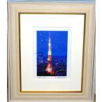 東京タワー 吉岡浩太郎 クリスタル版画 インテリア 玄関 新築祝い