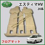 トヨタ エスティマ AHR20W ハイブリット用 フロアマット カーマット 織柄C 社外新品