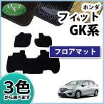 ホンダ フィット FIT GK3 GK4 GK5 ハイブリッド GP5 フロアマット カーマット 織柄シリーズ フィットハイブリッド 自動車マット フロアーマット パーツ