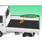 荷台マット 荷台用マットカバー 荷台用シート 軽トラック用 軽トラ用 軽用荷台マット