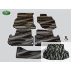 日産 ステージア 35系 フロアマット&ラゲッジマット(セット) 織柄