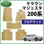 トヨタ クラウンマジェスタ URS206 フロアマット カーマット 織柄ベージュC 社外新品