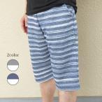 メンズ ハーフパンツ ボーダー 2色 チャコール ネイビー 膝下 夏 素材 良品