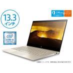 Core i5 8GBメモリ 512GB高速SSD 13.3型 HP ENVY 13シルクゴールド(型番:2DP50PA-AABD) ノートパソコン 新品 Office付き