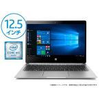 HP EliteBook Folio G1(V8U08AV-AAET)(Windows 10 Home/インテル(R) Core(TM) M5-6Y54/8GB オンボード/128GB SSD)