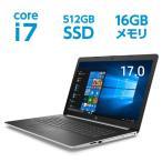 【お部屋スッキリ大画面17.3型】 Core i7 最新第8世代CPU 16GBメモリ 128GBSSD+1TBHDD  IPSパネル HP 17(型番:4SQ55PA-AAWC )ノートPC 新品 Microsoft Office付