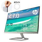 HP 27fw(型番:3KS64AA#ABJ)(1920x1080 1677万色) 液晶ディスプレイ 27インチ 超薄型 省スペース フルHD ディスプレイ モニター 新品
