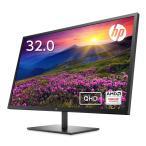 超高精細 HP Pavilion 32 QHD ディスプレイ (型番:4WH45AA#ABJ) 2560x1440/最大10.7億色 32インチ 高精細クアッドハイビジョン 液晶モニター 新品 代引不可