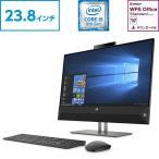 [絶対欲しくなる一体型]Corei5 8GBメモリ 128GB PCIeSSD+1TB HDD 23.8型 HP Pavilion All-in-One 24(型番:4YR08AA-AAAL)液晶一体型PC 新品 WPSoffice付
