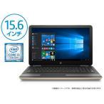 HP Pavilion 15-au103TU(Y4F88PA-AABP)(Windows 10 Home/インテル(R) Core(TM)  i3-7100U/4GBメモリ/500GB HDD)