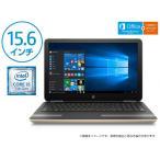 HP Pavilion 15-au108TU(Y4F93PA-AASH)(Windows 10 Home/インテル(R) Core(TM)  i5-7200U/8GBメモリ/1TB HDD)