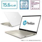 Core i5 16GBメモリ 256GB SSD + 1TB HDD 15.6型 FHD IPS液晶 HP Pavilion 15(型番:4PC87PA-AAGQ)ノートパソコン WPS office付 新品 (2018/8モデル)