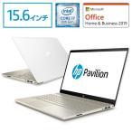 Core i7 16GBメモリ 256GB SSD + 1TB HDD 15.6型 FHD IPS液晶 HP Pavilion 15(型番:4PC91PA-ACAH)ノートパソコン MS office付 新品 (2018/8モデル)