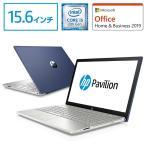Corei5 8GBメモリ 128GB SSD+1TB HDD 15.6型 FHD IPS液晶 HP Pavilion 15(型番:5XN20PA-ABAR)ノートパソコン Office付 新品 ロイヤルブルー(2019年3月モデル)