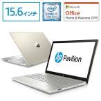 Corei7 16GBメモリ 128GB SSD+1TB HDD 15.6型 FHD IPS液晶 HP Pavilion 15(型番:5XN16PA-AAGQ)ノートパソコン Office付 新品 モダンゴールド(2019年3月モデル)