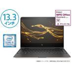 Core i5 8GBメモリ 256GB高速SSD 13.3型 タッチ 15時間バッテリー HP Spectre x360 (型番:1DF85PA-AADZ) ノートパソコン 新品 Office