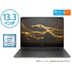 HP Spectre x360 13-ac006TU(1DF87PA-AACU)(Windows 10 Home/インテル(R) Core(TM) i7-7500U/16GBメモリ/512GB SSD)