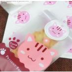 猫 かわいい ラッピング 袋 24枚 シール付き クッキー や お菓子 の入れ物に ギフト プレゼント に大活躍