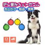 ブルー 折りたたみ ペットボウル 犬用ボウル 猫用食器 給水器 給餌器 フードボウル 散歩 便利