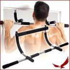 トレーニング器具 トレーニングマシン 懸垂器具 筋トレ マシーン ダイエット ドアジム エクササイズ フィットネス 体幹 マシン 腕立て伏せ 体力作り スポーツ