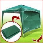 テント用サイドシート 裏銀 3m×3m タープテント対応 キャンプ アウトドア タープ 簡単設置 運動会 サイドシート 横幕 1枚