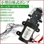 自吸式 ポンプ 小型 軽量 水ポンプ 汚水処理 簡単設置 能力 家庭用 排水ポンプ エンジンポンプ 水槽 アウトドア ガーデニング
