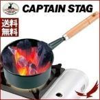 毎回手間の掛かる、木炭の着火をスピーディで簡単に!