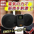 EMSマシン パッド トレーニング ストロングパッド MEF-4 腹筋 ダイエット シェイプアップ ビルドアップ トレーニング 腹筋ベルト KEEPs