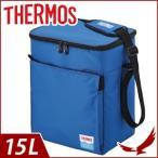 サーモス ソフトクーラー 15L REF-015 ブルー 保冷 クーラーバック アイソテック 保冷バック スポーツ アウトドア クーラーボックス メッシュポケット THERMOS