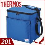 サーモス ソフトクーラー 20L REF-020 ブルー 保冷 クーラーバック アイソテック 保冷バック スポーツ アウトドア クーラーボックス メッシュポケット THERMOS