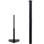 野球 バッティング 軟式 硬式 ソフトボール バッティングティー 練習 打撃 練習用品 トレーニング ティースタンド 野球用品 スポーツ