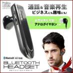Bluetooth ワイヤレス イヤホン Libra ヘッドセット LBR-BTK2 充電式 音楽 通話 ハンズフリー スマホ iPhone 両耳対応 スポーツ ウォーキング