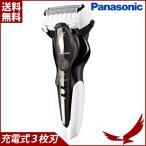 メンズシェーバー 3枚刃 パナソニック Panasonic ラムダッシュ お風呂剃り可 シェーバー 充電式 本体 深剃り 髭剃り 白 ES-ST2P-W