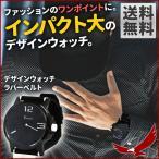 文字盤 大きい 腕時計 メンズ レディース デザインウォッチ ラバーベルト ブラック シンプル アナログ ファッション プレゼント おしゃれ カジュアル 送料無料