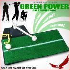 ゴルフ 練習 ヒッティングスイングマット ティーショット練習 3in1 ムービングアーム 紐付きボール スイング練習 ゴルフ練習用 スウィングマット