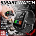 腕時計 スマートウォッチ ブラック WATCH144 Bluetooth 液晶ウォッチ smart watch 1.44インチ フルタッチ タッチパネル 着信通知 歩数計 消費カロリ アラーム